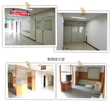高次集中治療室