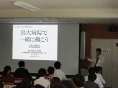 医学科1年生キャリアガイダンス講義3
