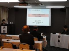 第1回鳥取県女性医師の会2