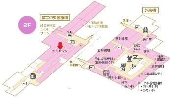 フロアマップ-がんセンター(小)