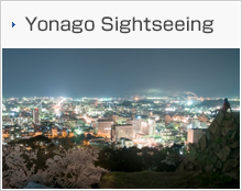 Yonago Sightseeing