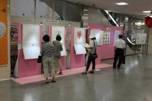 NHKハート展3
