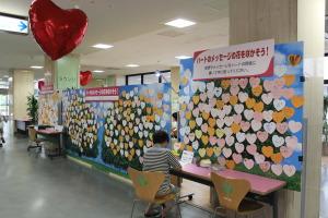 NHKハート展6