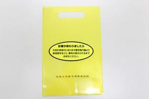 黄色のファイル