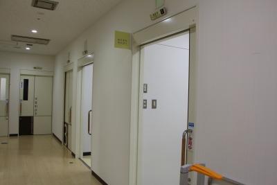 総合患者相談窓口