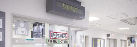 Clinical Radiology