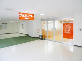 Cancer Center1