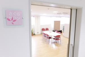 Cancer Center2