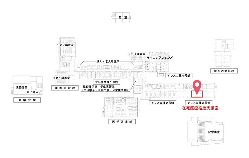 アレスコ棟2階MAP(在宅医療推進支援室)