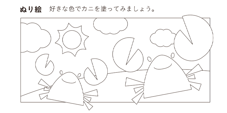 記憶力_03