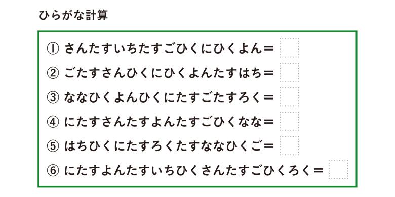 記憶力_05