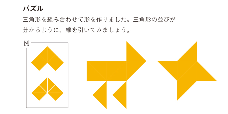 記憶力_06
