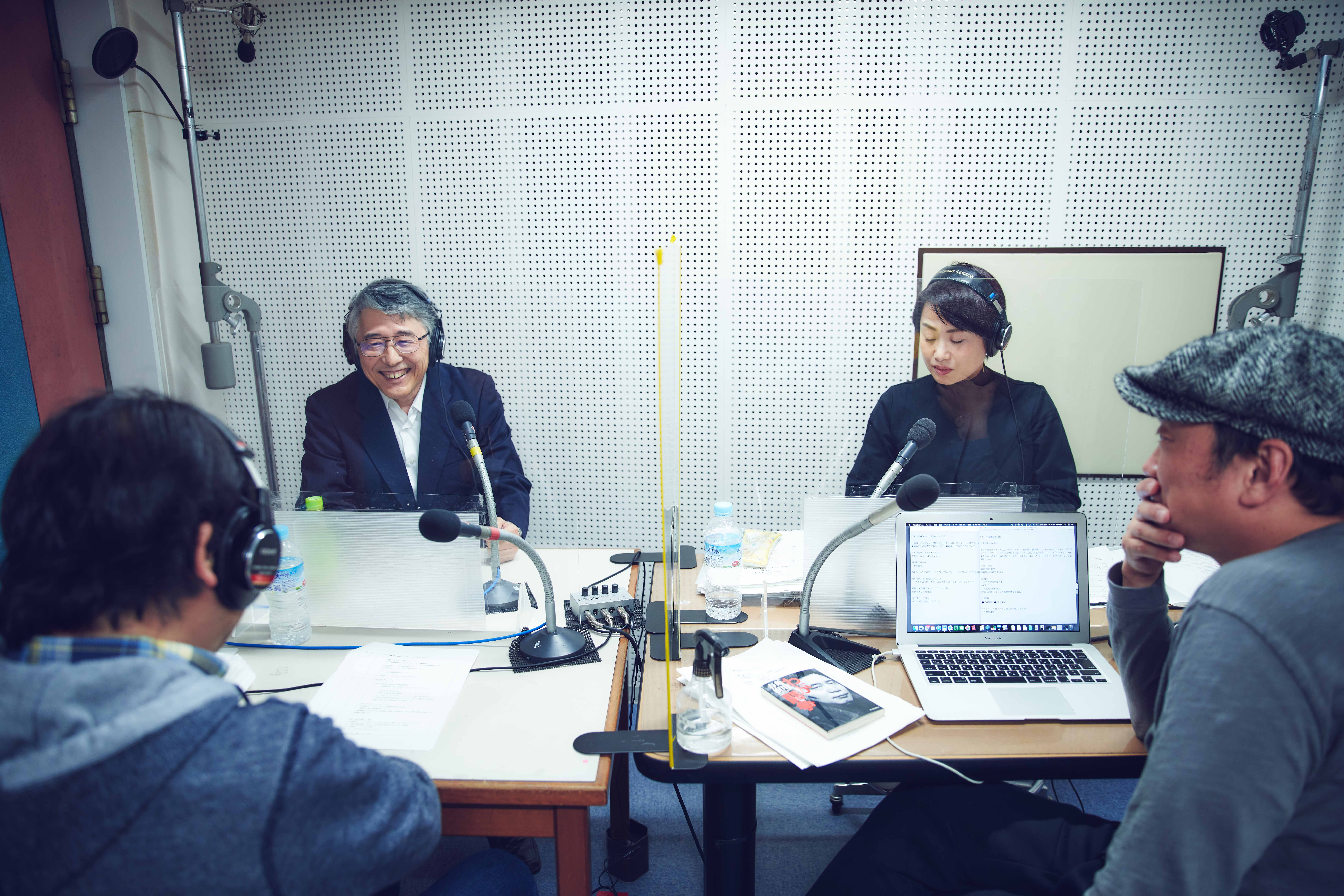 カニジルラジオ6回目