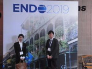 endo 2019 entrance