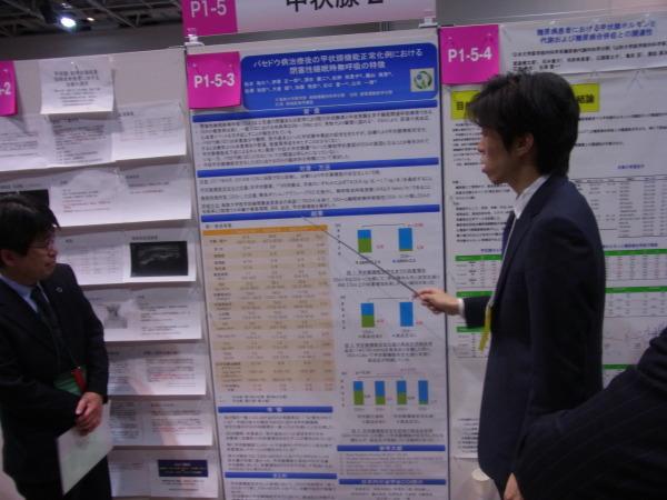 matsumoto presentation-3